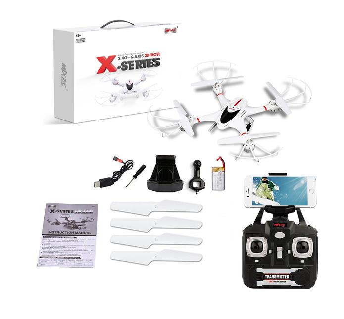 Drone MJX X400 con camara | FPV | GPS se entrega con estos accesorios