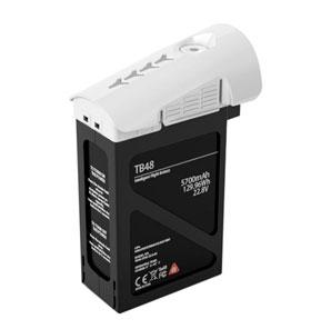 Batería Inspire 1 se entrega con estos accesorios