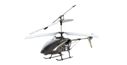 Helicóptero Black se entrega con estos accesorios