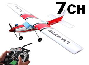 Avión Cessna Cardinal 7CH