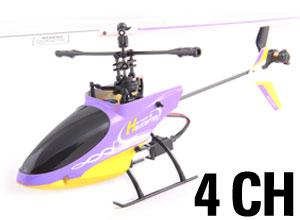 Helicóptero Super