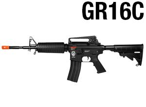 Marcadora GR16 Carbine