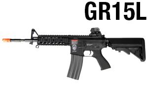 Marcadora GR15 Raider LONG