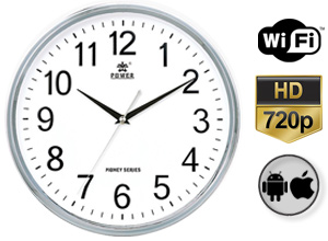 Reloj de Pared Espía P2P | IP | WIFI