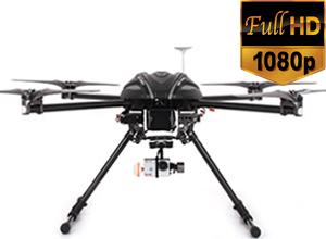 Cuadricóptero X800 Full Version Walkera
