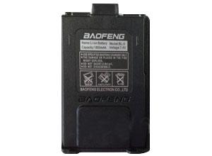 Batería Baofeng para UV5R