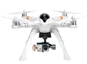 Drone Walkera QR X350 PRO FPV Con Cámara ILook+