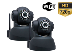 Kit Cámaras Seguridad | 2 Interior Domo Motorizado P2P|IP|Wifi
